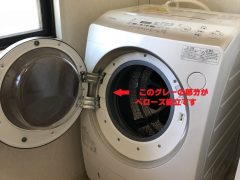 Drum type washing machine repair20180614