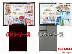 sharp-sj-gx55e(10)