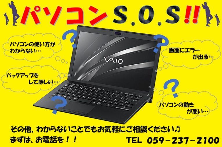 「パソコン紹介」スライドショー