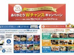 Mitsubishi Electric IH Campaign