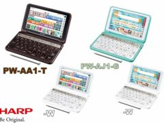 sharp_Color electronic dictionary