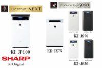 sharp_Humidified air purifier