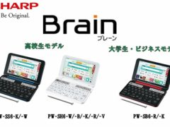 sharp_Brain(1)