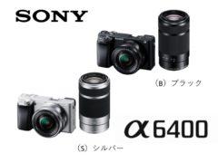 sony_α6400(1)