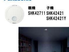 panasonic_kasaikeihouki_SHK42711