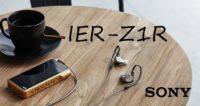 IER-Z1R_sony
