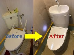 Construction example of a backrest urinal_toto