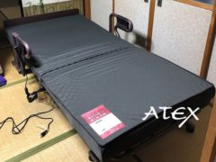 Retractable electric reclining bed_ATEX