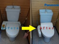 panasonic_washlet