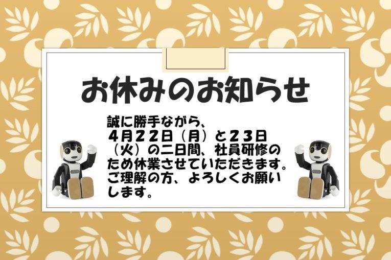 yasumi_20190422-23