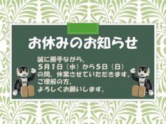 yasumi_20190501-05