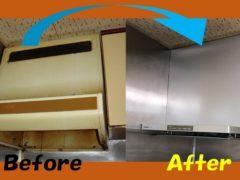 Construction case 4 for range hood fan