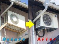 air conditioner construction case