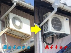 air conditioner construction case