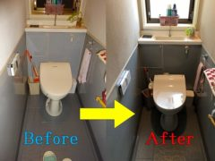 Installation example of washlet