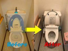Installation example of washlet