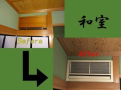 construction-example-2-of-wall-built-in-air-conditioner