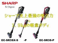 sharp_soujiki(1)