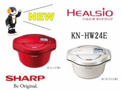 sharp_KN-HW24E