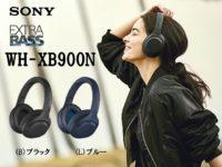 WH-XB900N_sony(2)