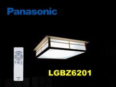 panasonic_LGBZ6201