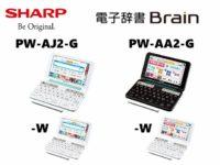 sharp_Brain