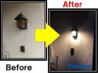 Entrance lighting installation example ②