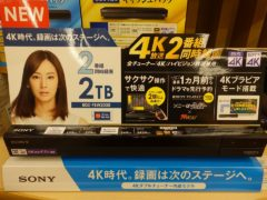 sony_Blu-ray disc recorder