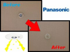 Construction example of emergency light_panasonic