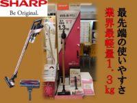 sharp_EC-VR3S