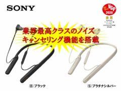 sony_WI-1000XM2