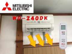 mitsubishi_WD-240DK