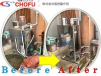 Oil water heater construction example ③