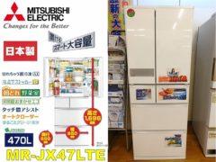 mitsubishidenki_MR-JX47LTE