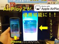 sony_Apple_AirPlay(4)