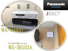Installation example of desktop digital amplifier