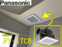 Construction example 3 of duct ventilation fan