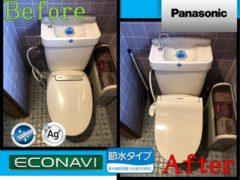 Washlet (hot water washing toilet seat) construction example 4