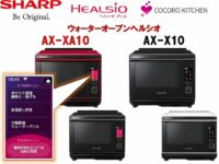 sharp_AX-XA10_AX-X10