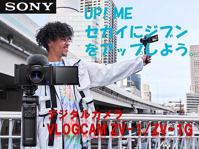 sony_VLOGCAM ZV-1.ZV-1G