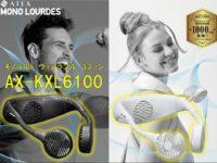 ATEX_AX-KXL6100