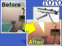 Construction example 2 of bathroom faucet