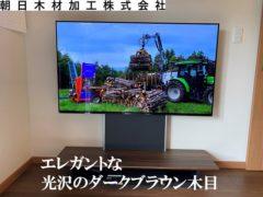 AS-WG1200-DB_Asahi Wood Processing Co., Ltd.
