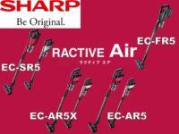 sharp_RACTIVE Air