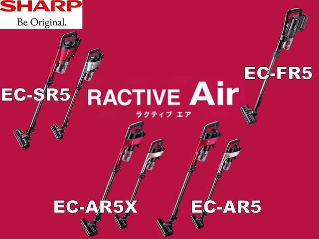 sharp_RACTIVE Air