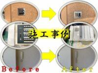 Counter intercom construction example