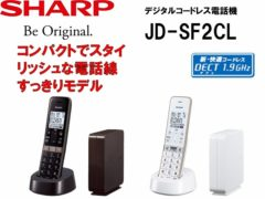 sharp_JD-SF2CL