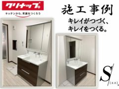 cleanup_Washbasin construction example2