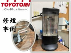 replacing-the-power-cord-of-the-electric-stove_toyotomi