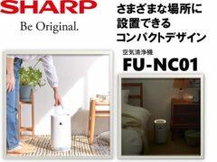 sharp_FU-NC01